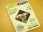 .NET Expert #02