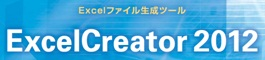 ExcelCreator2012